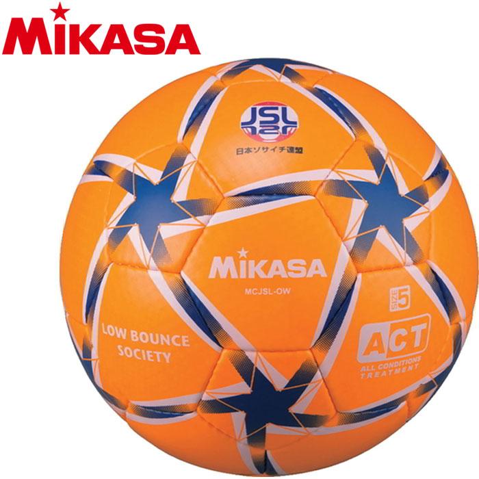 ミカサ ソサイチ ローバウンド 公認球5号 MCJSLOW
