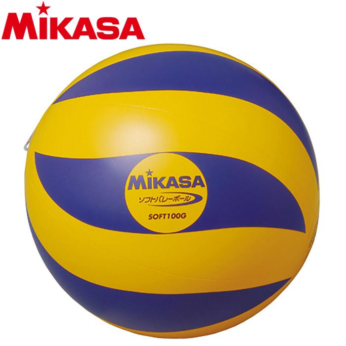 メール便送料無料 高品質 ミカサ ソフトバレーボール 100g PVC製 付与 SOFT100G 1531140