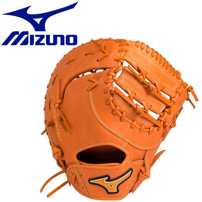 ミズノ エレメントフュージョンUMiX ソフトボール用 捕手 一塁手兼用 コンパクトタイプ グラブ 1AJCS1841051