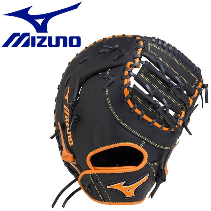 ミズノ エレメントフュージョンUMiX ソフトボール用 捕手 一塁手兼用 グラブ 1AJCS184200951