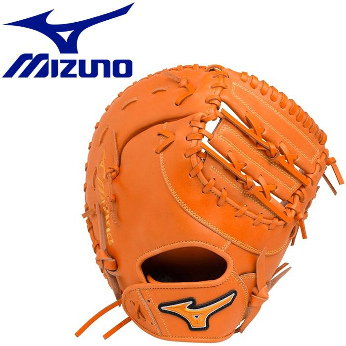 ミズノ エレメントフュージョンUMiX ソフトボール用 捕手 一塁手兼用 グラブ 1AJCS1842051
