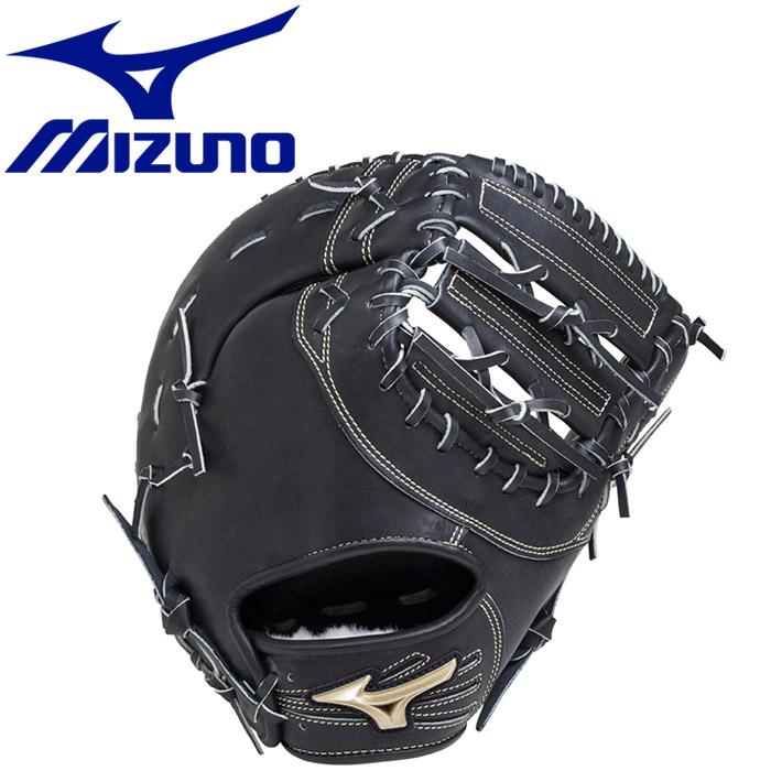 ミズノ Hselection02 硬式用 一塁手用:TK型 グラブ 1AJFH1830009