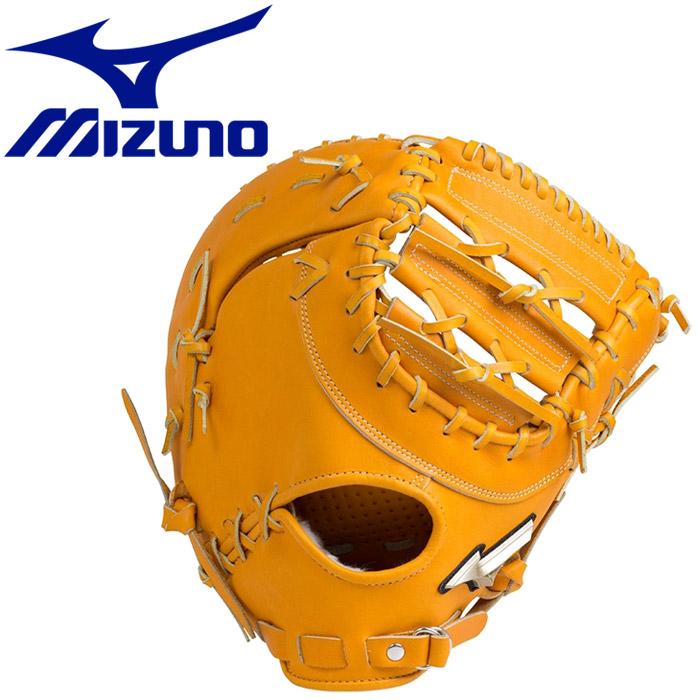 ミズノ Hselection02 硬式用 一塁手用:コネクトバック型 グラブ 1AJFH1831054