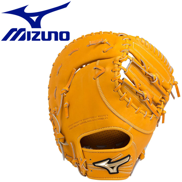 ミズノ Hselection02 軟式用 一塁手用:TK型 グラブ 1AJFR1830054