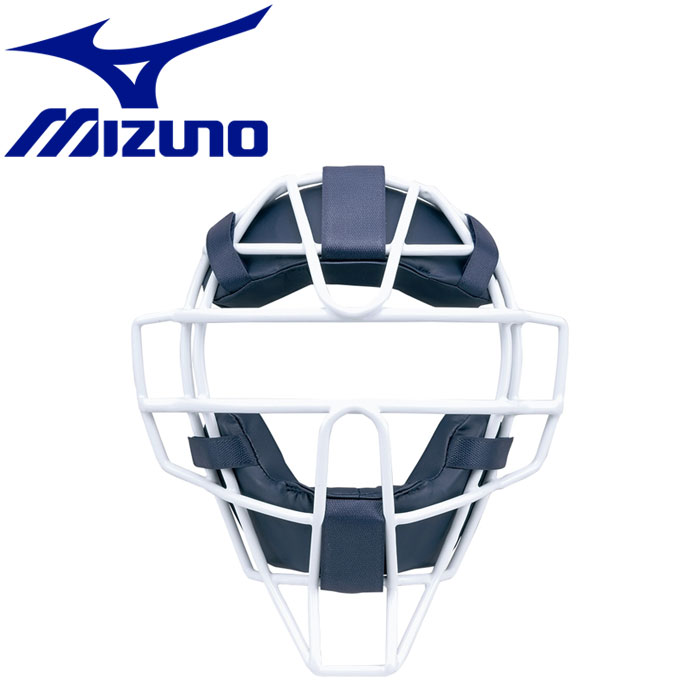 ミズノ ミズノプロ ソフトボール用マスク 1DJQS10014