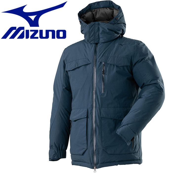 MIZUNO ミズノ ミズノ ブレスサーモ RGトラベルダウンジャケット メンズ A2ME854414