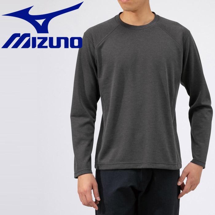 ミズノ アウトドア ブレスサーモ ライトインナークルーネックシャツ メンズ B2MA953708
