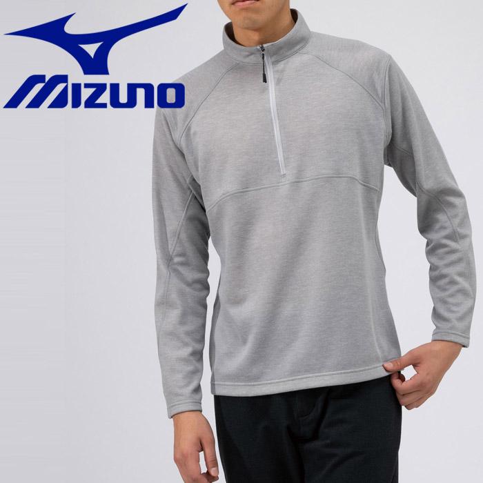 ミズノ アウトドア ブレスサーモ ライトインナージップネックシャツ メンズ B2MA956605