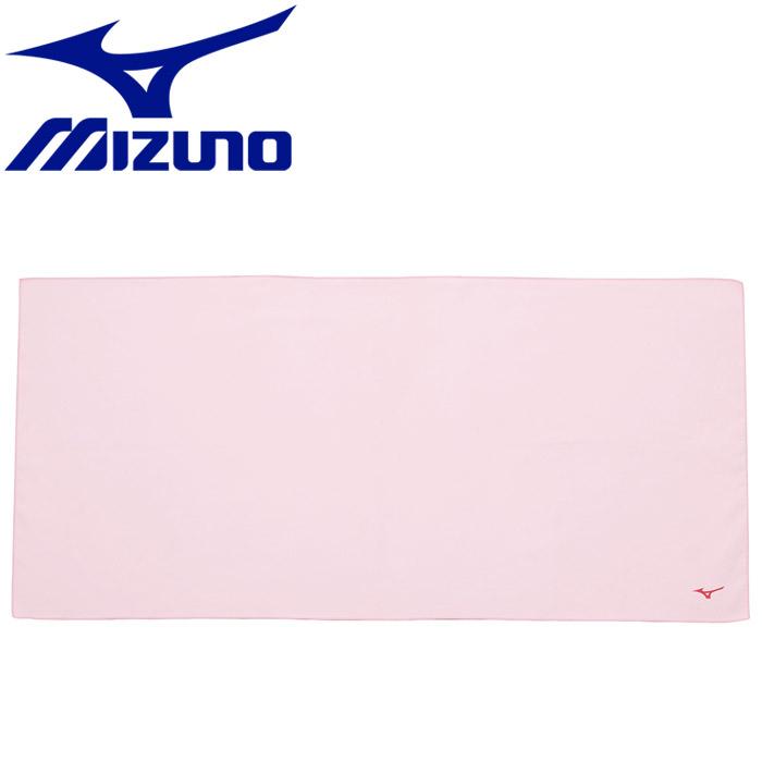 ミズノ 2020新作 ☆正規品新品未使用品 マイクロファイバータオル N2JY802164 大