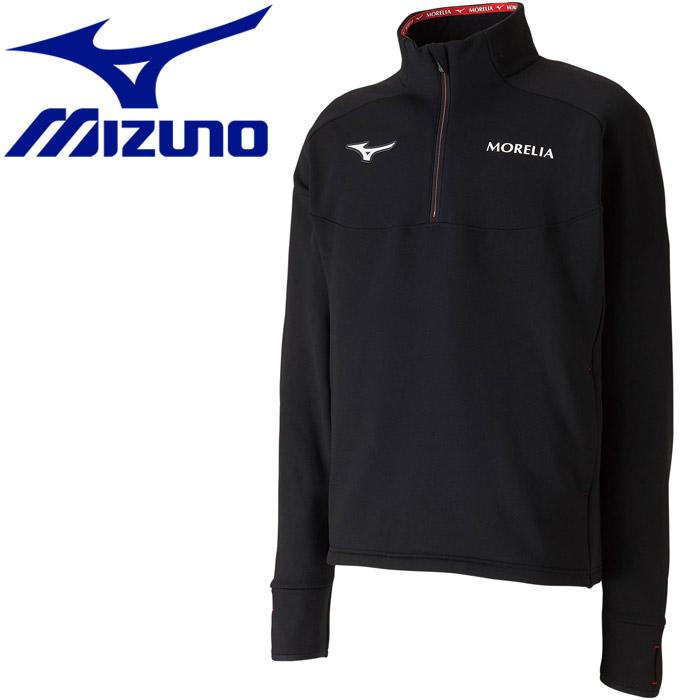 ミズノ サッカー ストレッチフリースシャツ P2MC950509