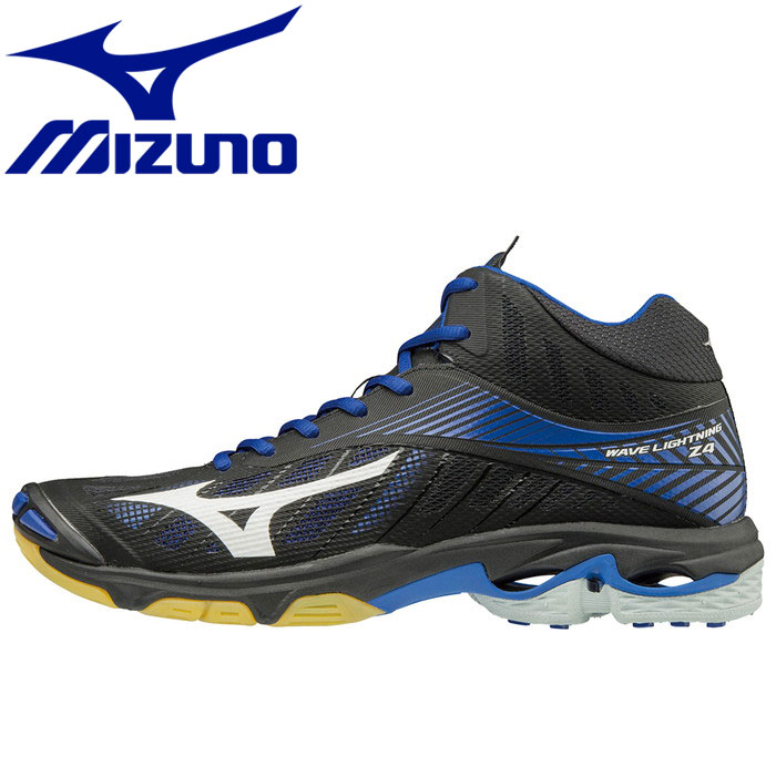 mizuno shoes store philippines xl