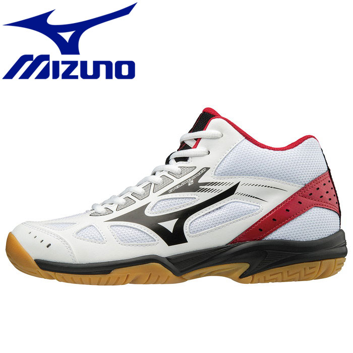 mizuno women's cyclone speed 2 volleyball shoes canada