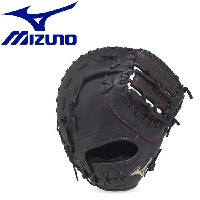 ミズノ 野球 少年軟式用 セレクトナイン 一塁手用:TK型 AXI グラブ 1AJFY2150009