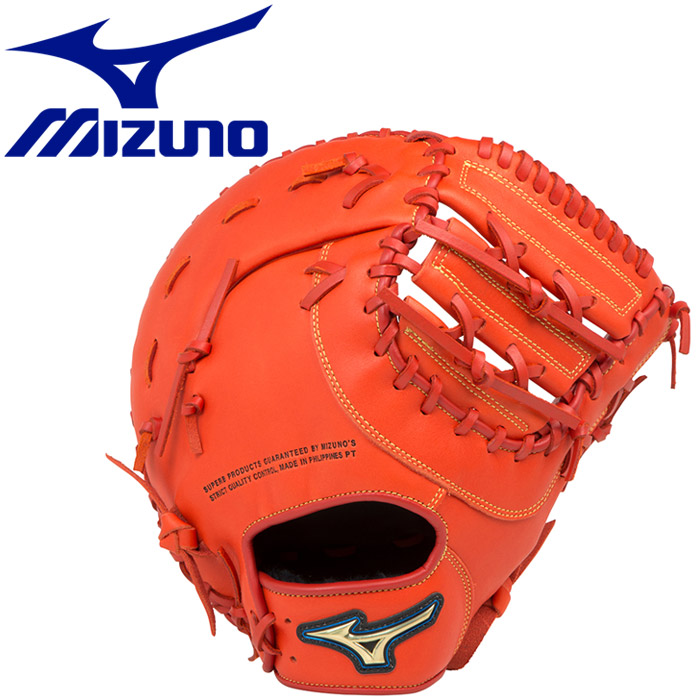 ミズノ セレクトナイン 軟式用 一塁手用:TK型 グラブ 1AJFR1660052