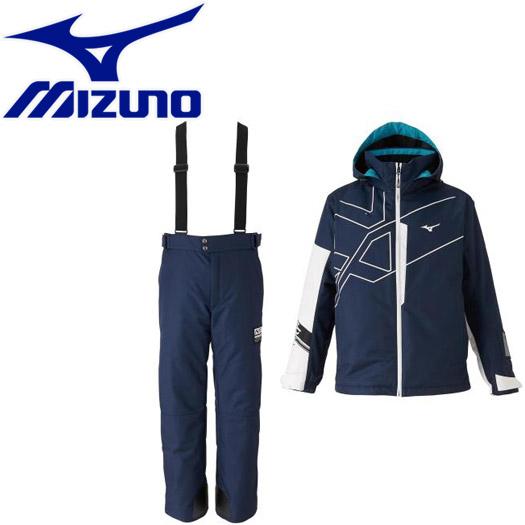 ミズノ ウインター N-XT Snow Suit スーツ メンズ レディース Z2JG935514