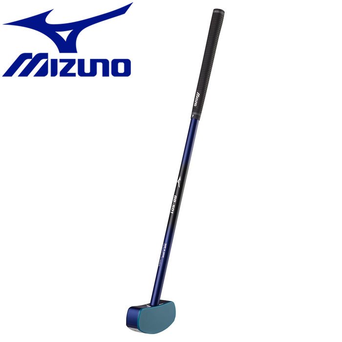 ミズノ グラウンドゴルフ 3点セット C3JLG85114