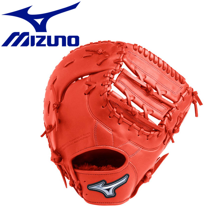 ミズノ ソフトボール用 ファンラップef 捕手・一塁手兼用 コンパクトタイプ グラブ 1AJCS2051052