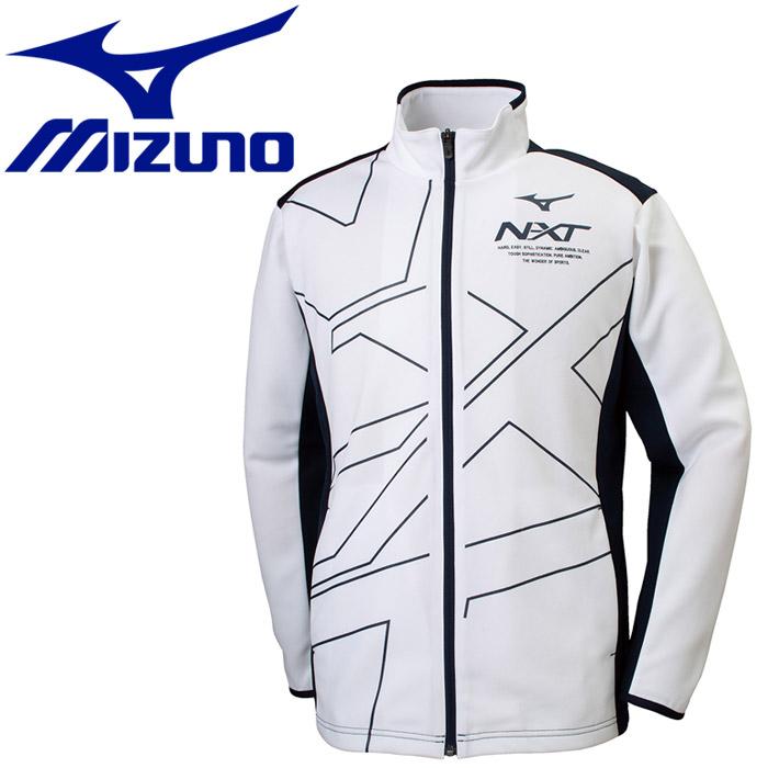 ミズノ N-XT ウォームアップジャケット メンズ レディース 32JC921001