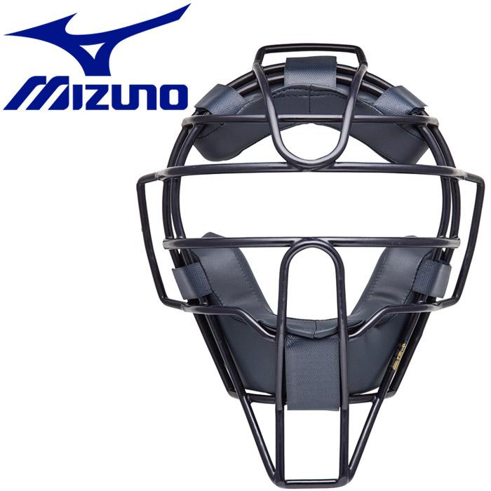 ミズノ ミズノプロ 硬式用マスク 1DJQH11014