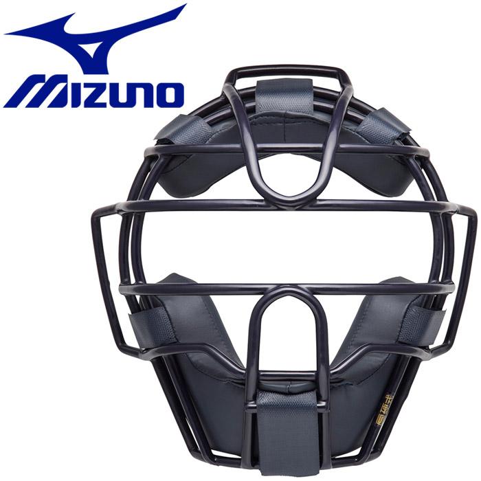 ミズノ 硬式用マスク 1DJQH12014