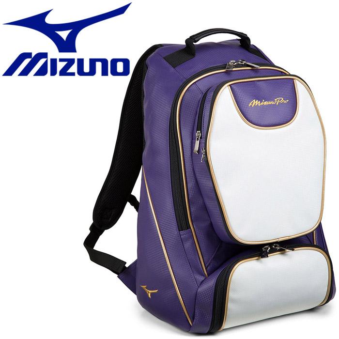 ミズノ 野球 MPバックパック 1FJD900067