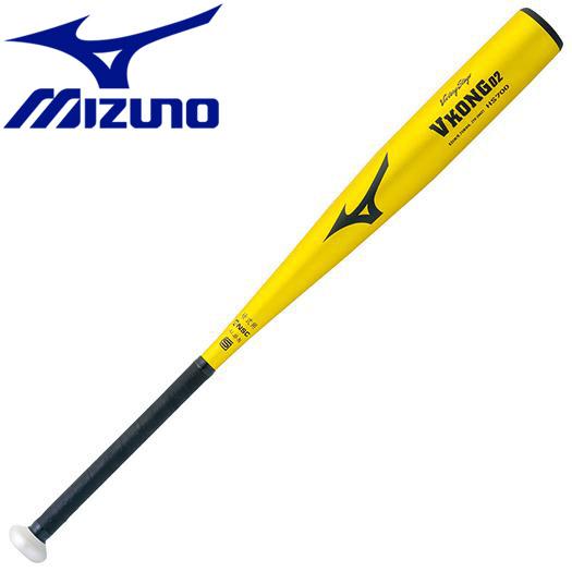 ミズノ 野球 硬式用 ビクトリーステージ Vコング02 金属製 80cm 900g以上 バット 2TH2040150N