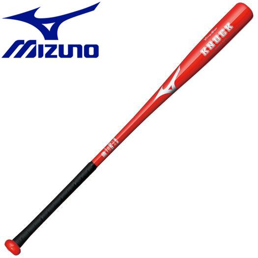 ミズノ 野球 硬式 軟式 ソフトボール ビクトリーステージ ノック FPR製 84cm 平均440g ノックバット 2TP9144062