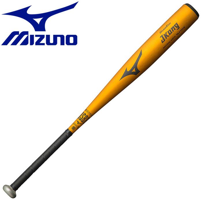 ミズノ 野球 少年軟式用 グローバルエリート Jコング 金属製 80cm 平均580g バット 1CJMY1318050