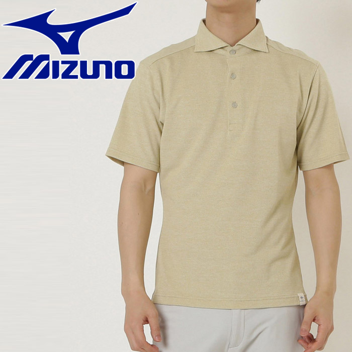 メール便送料無料 ミズノ kamiito ポロシャツ メンズ B2MA0A0436