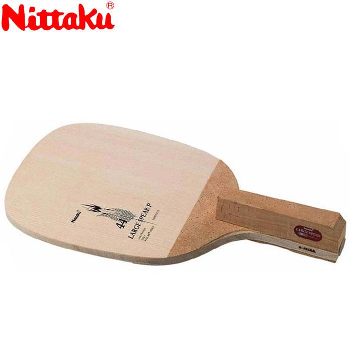 ニッタク ケブラー ラージスピア P 卓球ラケット NC0156