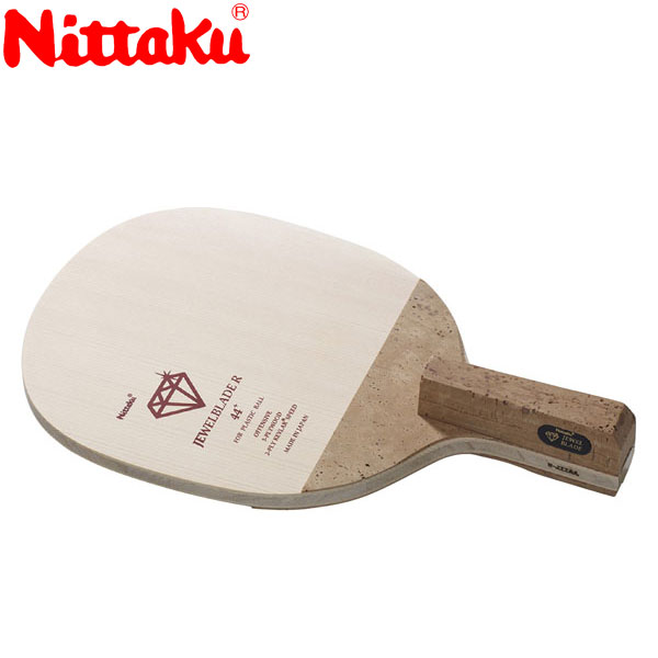 ニッタク ジュエルブレート R 卓球ラケット NC0187