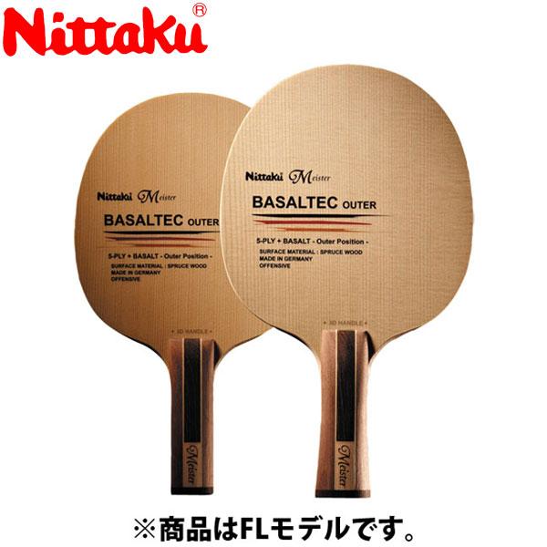 ニッタク バサルテックアウター3DFL 卓球ラケット NC0379