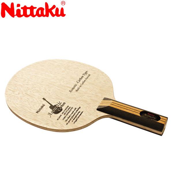 ニッタク アコースティックカーボンST 卓球ラケット NC0384