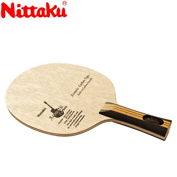 ニッタク アコースティックカーボンFL 卓球ラケット NC0385