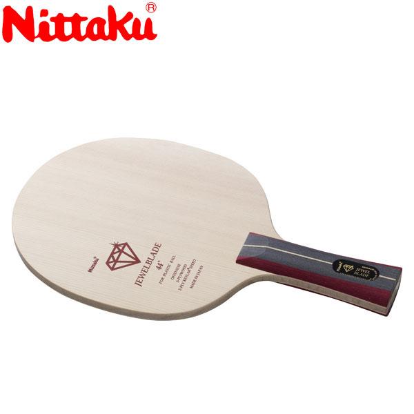 ニッタク ジュエルブレート FL 卓球ラケット NC0389