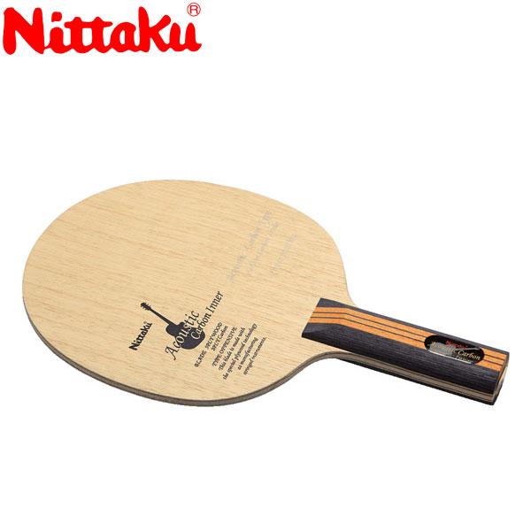 【メール便送料無料】ニッタク アコーカーボンインナー ST 卓球ラケット NC0402