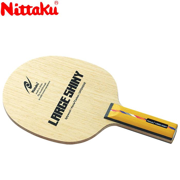 ニッタク ラージシャイニー ST 卓球ラケット NC0406