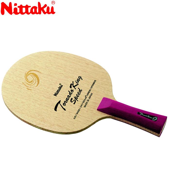 ニッタク トルネードKスピードFL 卓球ラケット NC0409