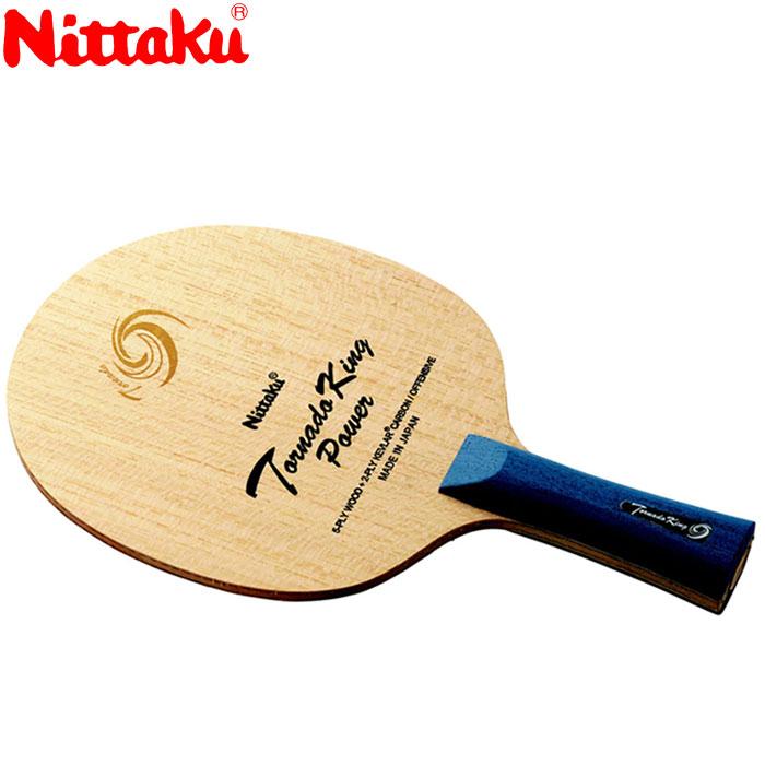 ニッタク トルネードKパワー FL 卓球ラケット NC0411