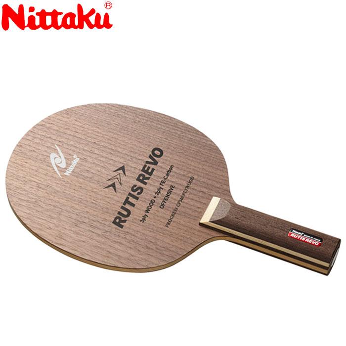 ニッタク ルーティスレボ ST 卓球ラケット NC0429