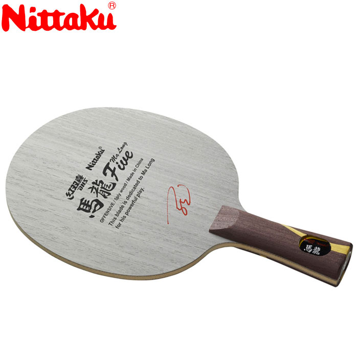 ニッタク 馬龍5 LGFL 卓球ラケット NE6154