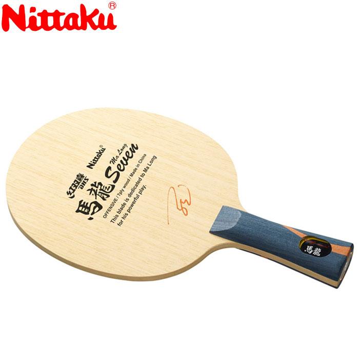 ニッタク 馬龍7 LGFL 卓球ラケット NE6158
