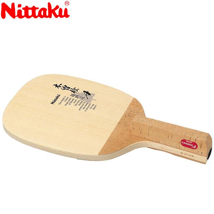 ニッタク Pラケット 超特選A 卓球ラケット NE6601