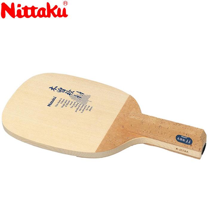 ニッタク Pラケット AA 卓球ラケット NE6604