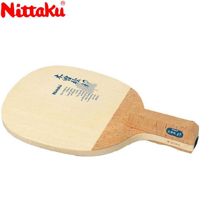 ニッタク Pラケット AP 卓球ラケット NE6605