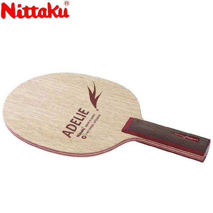 ニッタク アデリー ST 卓球ラケット NE6862