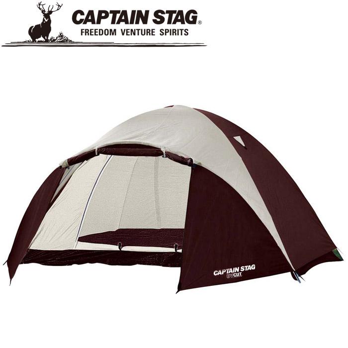 キャプテンスタッグ エクスギア アルミツーリングドーム2UVテント (キャリーバッグ付) UA0002