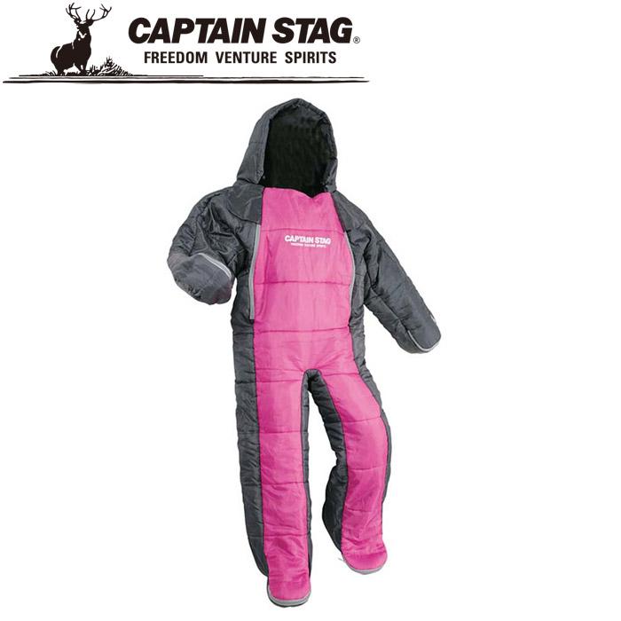 キャプテンスタッグ 洗える人型シュラフ140ジュニア(ピンク×グレー) 寝袋 UB0013