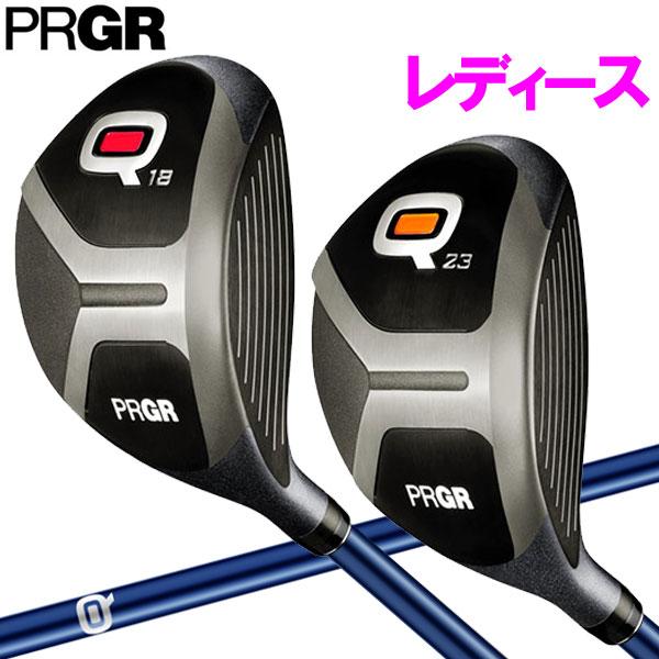 【あす楽対応】 PRGR プロギア Q キュー ユーティリティ レディース Q18、Q23 日本正規品 2018モデル