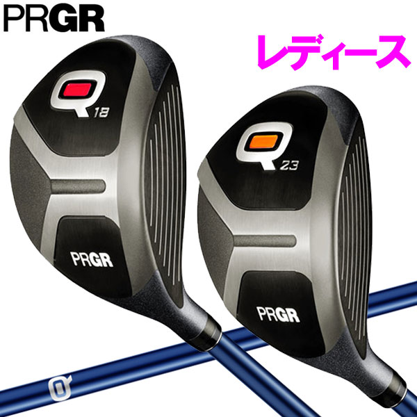 PRGR プロギア Q キュー フェアウェイウッド レディース Q18、Q23 日本正規品 2018モデル